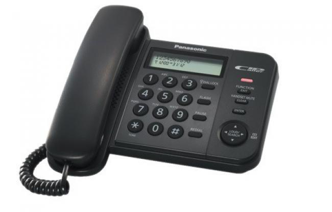 Image of Panasonic KX-TS560FXB, Black, 1010027