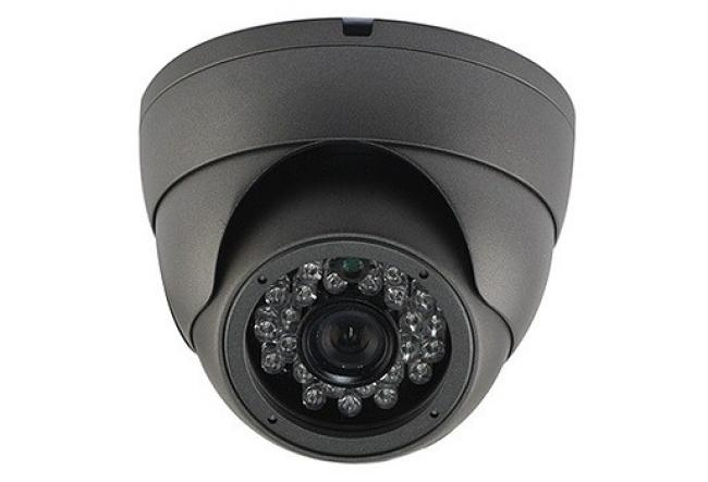 Image of LONGSE AHD Metal Dome Camera - 1, LIRDBAD200S