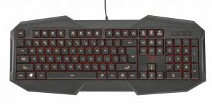 Image of TRUST GXT 830, Gaming, 21116