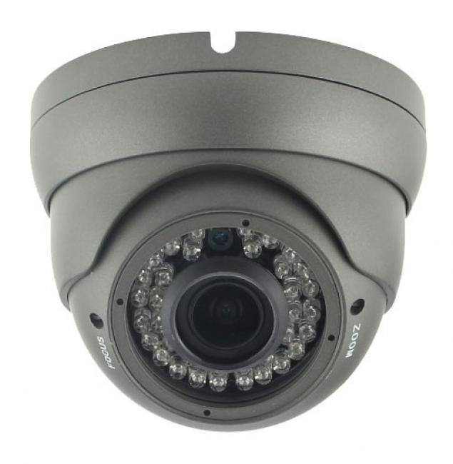 Image of LONGSE AHD Metal Dome Camera - 1, LIRDCAD200S
