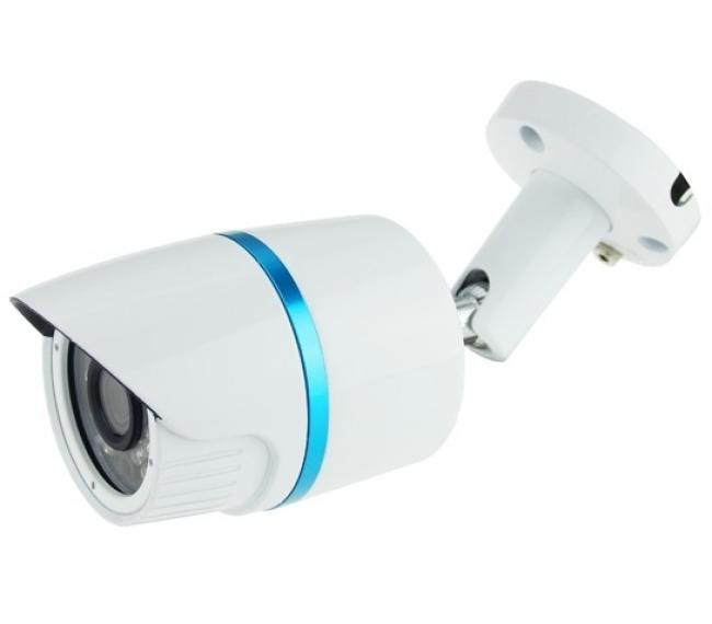 Image of LONGSE AHD Outdoor Metal Bullet Camera - 1, LBN24AD200S