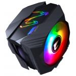 Image of Gigabyte ATC800 RGB Fusion, Intel
