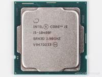 Image of Intel i5-10400F, INB70110400FSRH3D