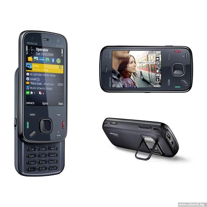 Nokia N86 Indigo