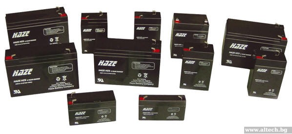 Ups battery 12v 26ah price