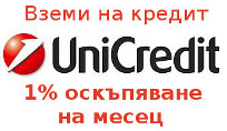 Unicredit Bulbank Promo